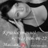 Эротический массаж в 4-руки.   1500р.    за 1 час м.   Владыкино